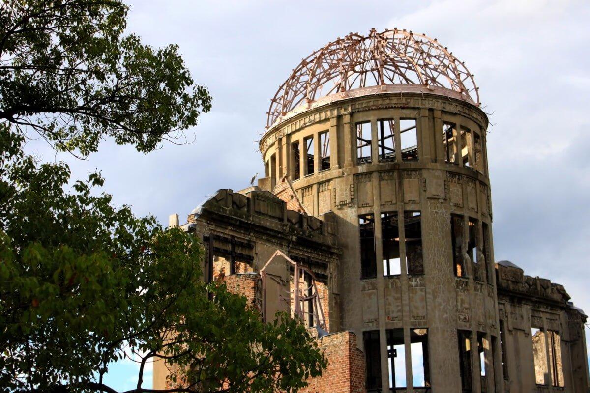 広島県の原爆ドームの画像