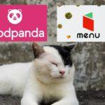 foodpanda(フードパンダ)とmenu(メニュー)を比較する画像