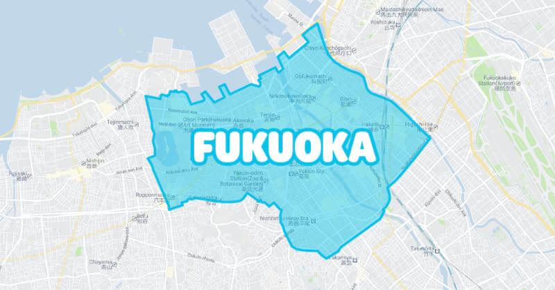 woltの福岡エリア画像20201210