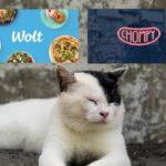 wolt(ウォルト)とChompy(チョンピー)比較する画像